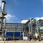Combustor Cargill China